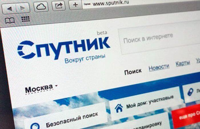 """Поисковая система """"Спутник"""""""