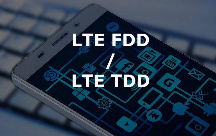 LTE FDD и LTE TDD