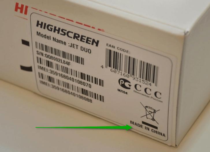 Где производят смартфоны Highscreen?
