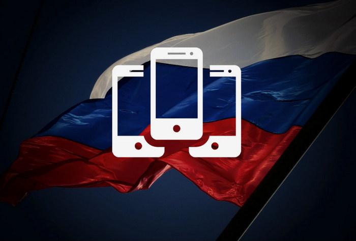 Смартфоны в России