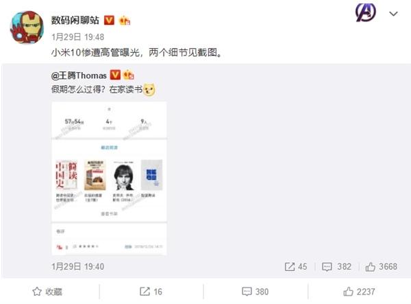 Скриншот на Xiaomi Mi 10