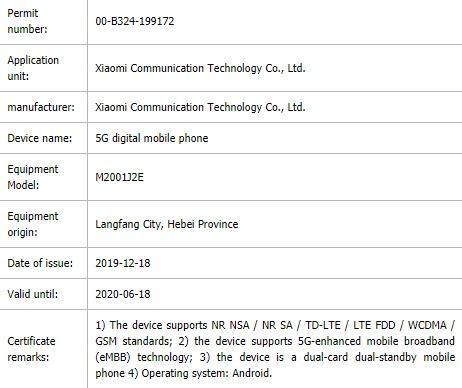 Xiaomi Mi 10 Pro в TENAA