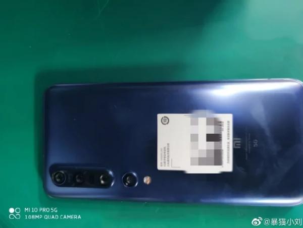 Основная камера Xiaomi Mi 10