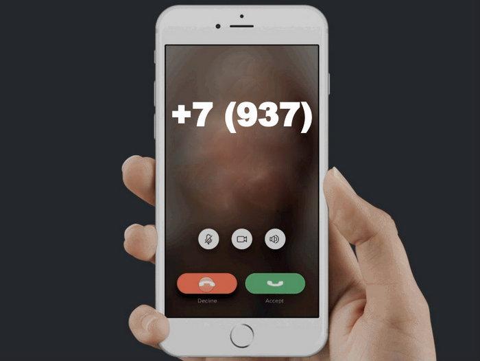 Номера телефонов +7 (937)