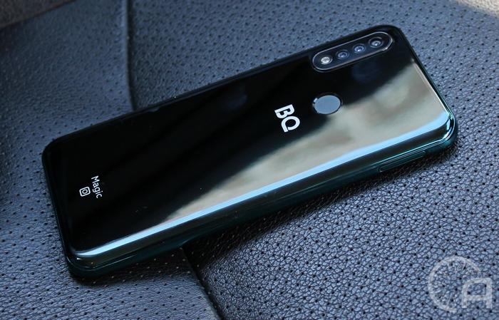 BQ-6424L Magic O