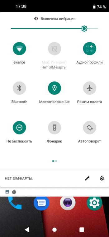 Android 9.0 на BQ