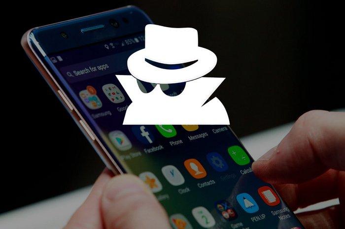 Режим инкогнито в телефоне