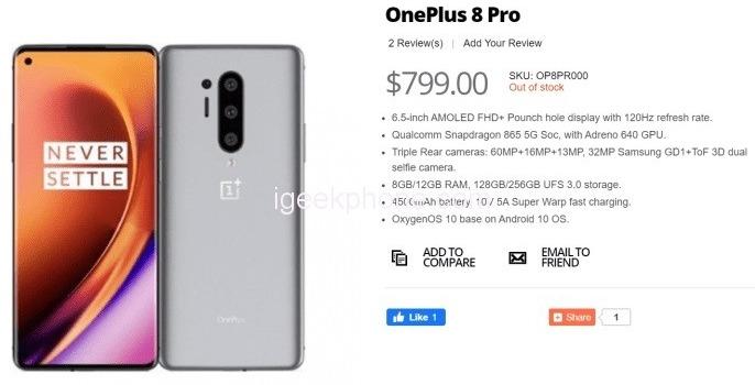 Характеристики OnePlus 8 Pro