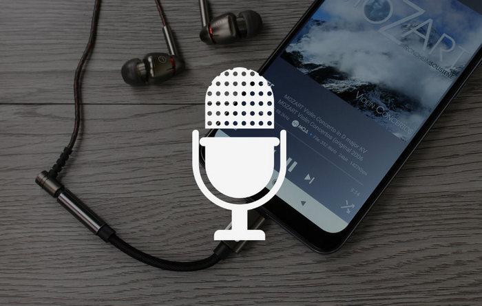 Микрофон в телефоне