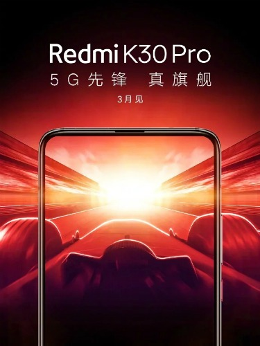 Тизер Redmi K30 Pro