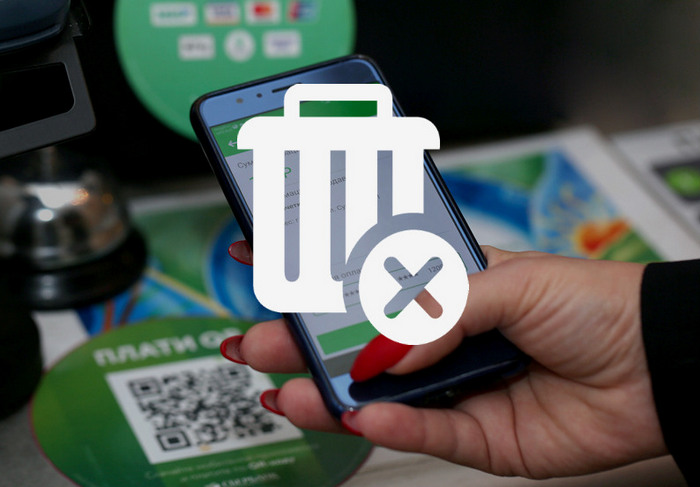 Удалить Сбербанк Онлайн
