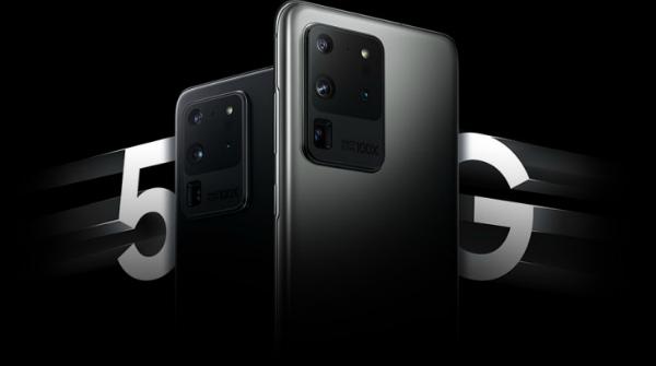 Два Samsung Galaxy S20 Ultra