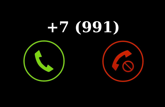 Телефон +7 (991)