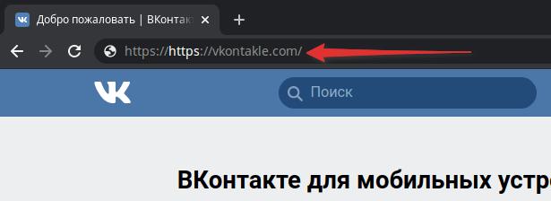Фишинговый сайт ВК