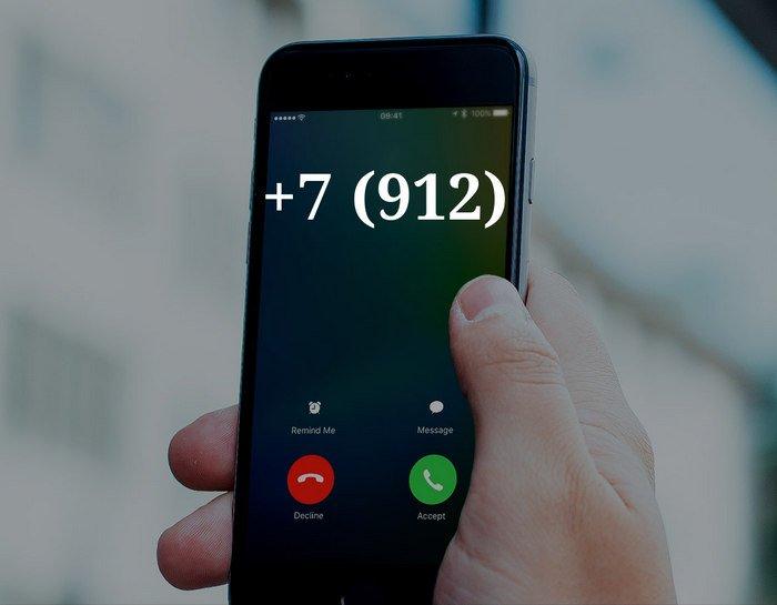 Номер телефона +7 (912)