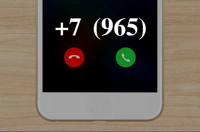 Звонки с номеров +7 (965)