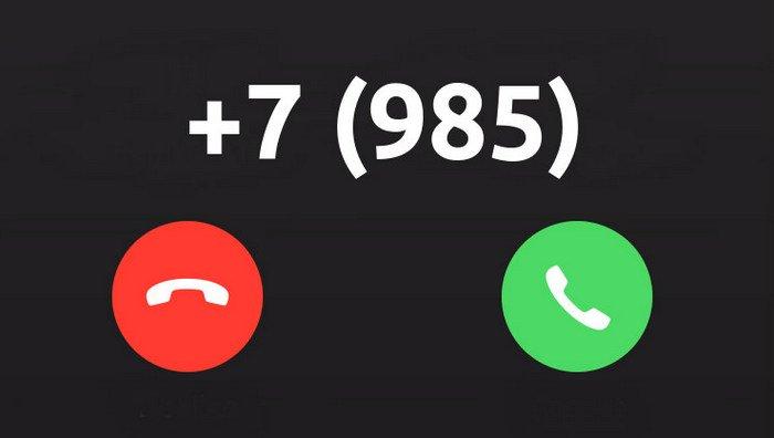 Звонки с номеров +7 (985)