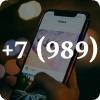 Звонки с номеров +7 (989)
