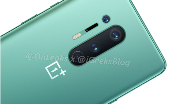 Основная камера OnePlus 8 Pro