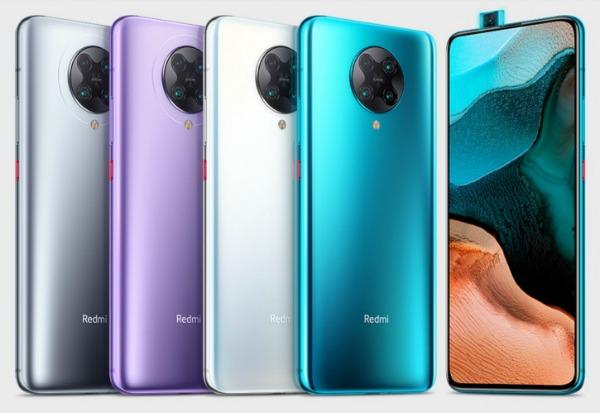Все цвета Redmi K30 Pro