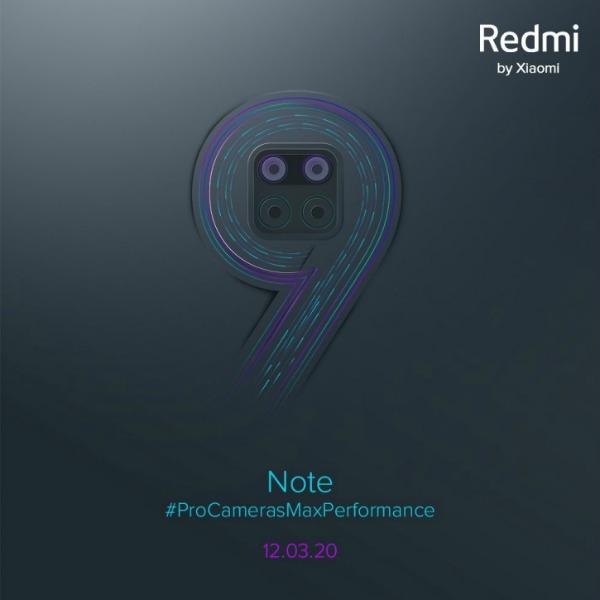 Тизер Redmi Note 9