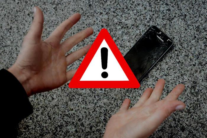 Мошенничество с разбитым телефоном