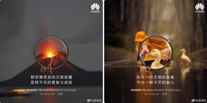 Фейковый зум Huawei P30 Pro