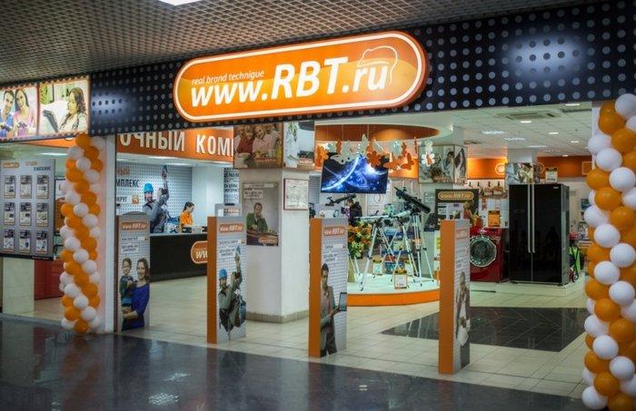 Магазин RBT