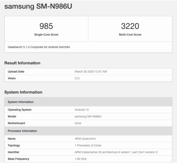 Samsung Galaxy Note20 Plus в Geekbench