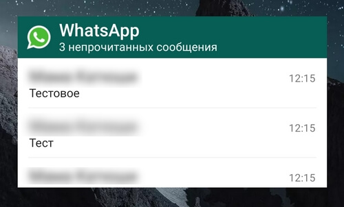 Виджет WhatsApp