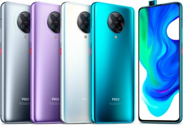 Все цвета Poco F2