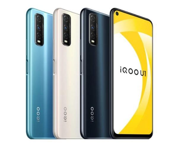 Четыре iQOO U1