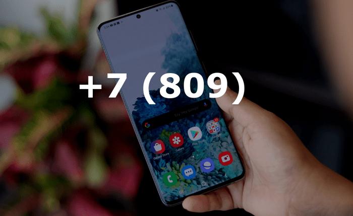 Номера телефонов +7 (809)