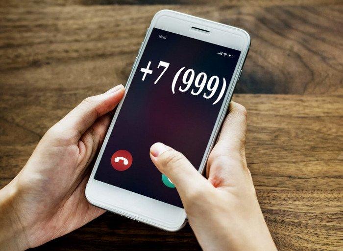 Номера телефона +7 (999)