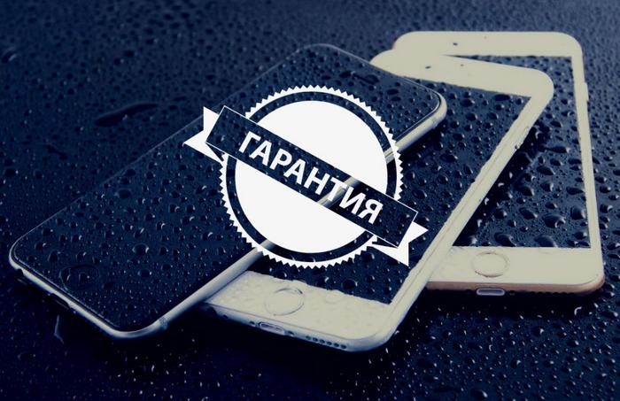 Гарантия на смартфон с защитой от влаги