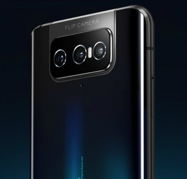 Основная камера ASUS ZenFone 7 Pro