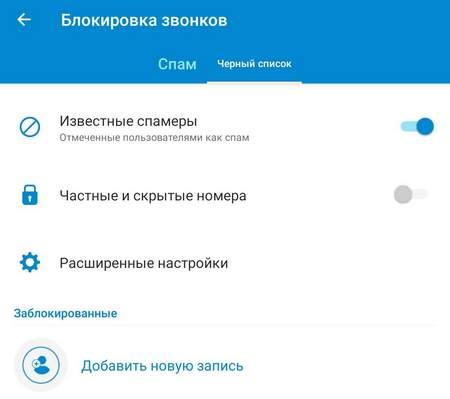CallApp