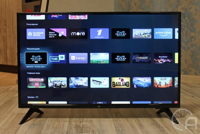 магазин приложений Aptoide TV