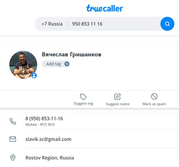 Поиск по номеру телефона в TrueCaller