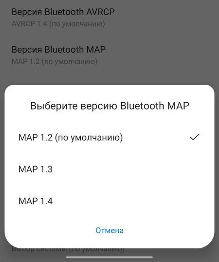 Bluetooth MAP