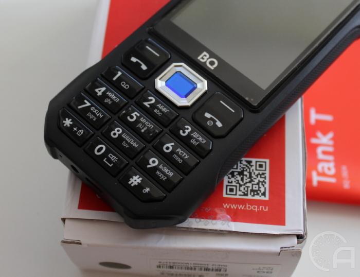 BQ 2824 TANK T