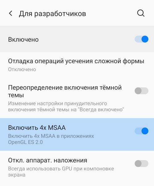 OpenGL в смартфоне
