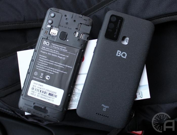 Батарея BQ 6630L Magic L