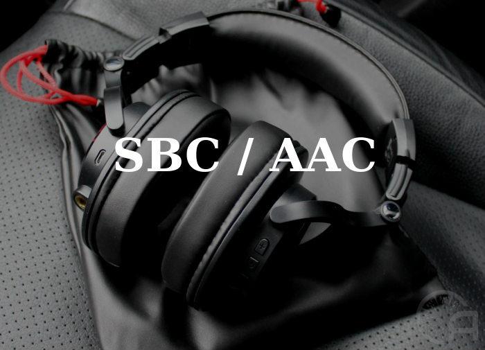 SBC или AAC