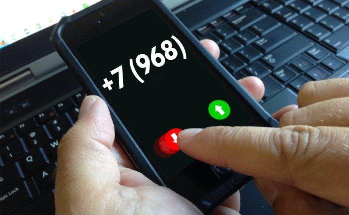 Номера телефонов +7 (968)
