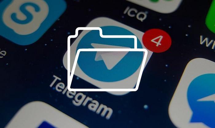 Папка Telegram