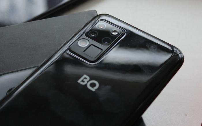 Камера BQ-6430L Aurora