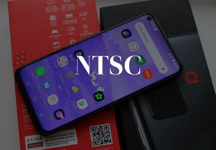 NTSC в экранах смартфонов