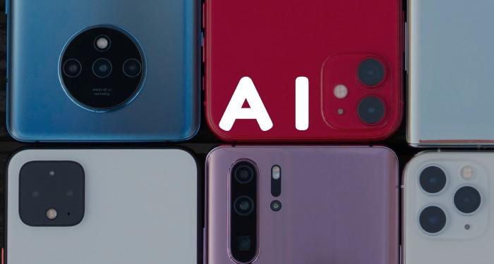 AI-камера