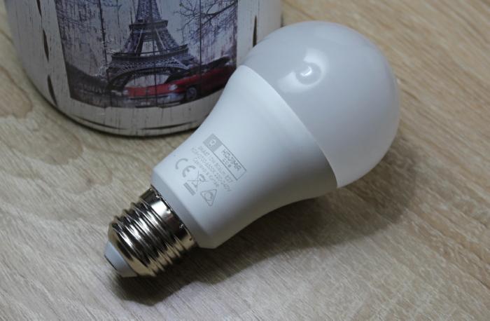 Умная лампочка Kojima